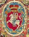 Pahonia. Пагоня (1555) (1).jpg