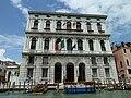 Palazzo Corner della Ca' Grande gran canal san marco .jpg