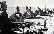 Palmach Negev