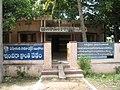 Panchayati.JPG