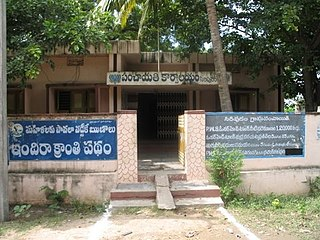 Siripuram, Guntur district Village in Andhra Pradesh, India