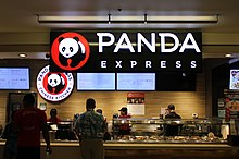 graphic about Panda Express Application Form Printable known as Panda Categorical - Wikipedia