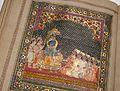 Panjabi manuscript 255 Wellcome L0040775.jpg
