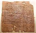 Papiro con contratto per lavori in una vigna, 299 dc. (PSI 2473).jpg