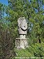 Parque Zoológico ou Ecológico de Gouveia - Portugal (12454502414).jpg