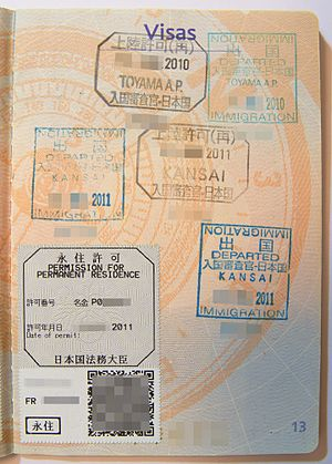 Permanent residency - Japanese permission for permanent residence issued in 2011 on a French passport.