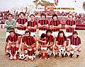 Patronato1978.jpg