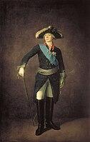 Paolo I di Russia di Stepan Shchukin (1797, galleria Tretyakov) .jpg