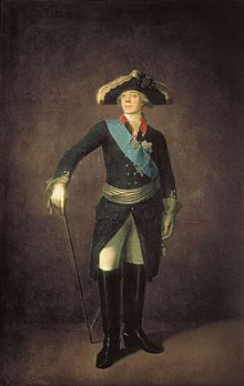 Paul I of Russia by Stepan Shchukin (1797, Tretyakov gallery).jpg