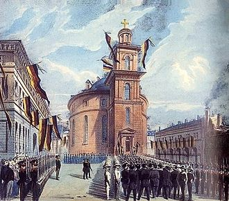 St. Paul's Church, Frankfurt am Main - The entrance of the pre-parliament in St Paul's Church on 21 March 1848, by Jean Ventadour (1822–1880).