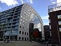 Pays-Bas Rotterdam Markthal - panoramio.jpg