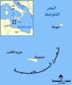 Pelagie Islands map-ar.png