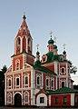 Pereslavl-Zalessky, Yaroslavl Oblast, Russia - panoramio (11).jpg