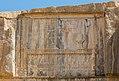 Persépolis, Irán, 2016-09-24, DD 63.jpg