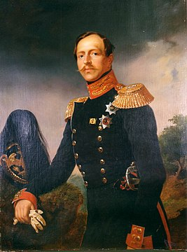 Peter of Oldenburg 1812-1881.jpg