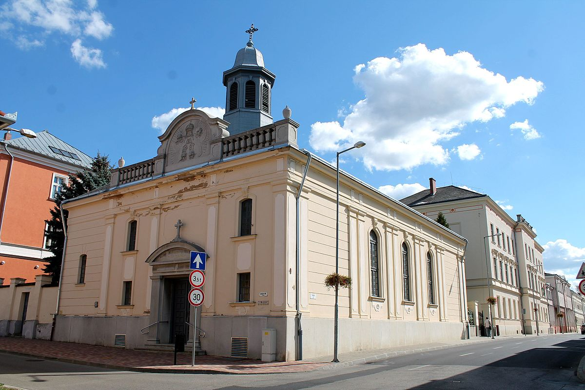 Piarista Iskola (Nagykanizsa) – Wikipédia