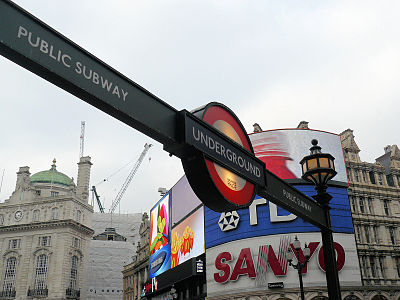 Piccadilly Circuse metroojaam