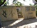 PikiWiki Israel 10162 war memorial in shtulim.jpg