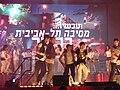 PikiWiki Israel 2160 Tel Aviv 100th anniversary celebration אירוע חגיגות המאה לתל אביב.JPG
