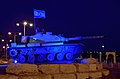 PikiWiki Israel 36666 monument.JPG