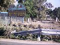 PikiWiki Israel 4271 The entrance of Kibbutz Hefetz Haim.JPG