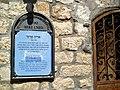 PikiWiki Israel 49862 tourism in israel.jpg