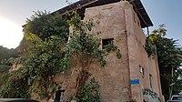 PikiWiki Israel 53053 the alleys of jaffa.jpg