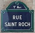 Plaque rue St-Roch Paris 1.jpg
