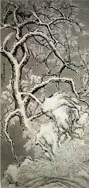 English: Plum Blossoms in Snow, Zhang Yan, Min...