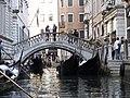 Ponte Tron o de la Piavola 2.jpg