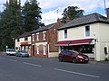 Post Office, Moulton, Lincs - geograph.org.uk - 1482093.jpg