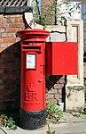 Post box on Alfred Road, Birkenhead.jpg