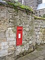 Postbox in a wall - geograph.org.uk - 1581812.jpg