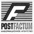 Postfactum-logo.jpg