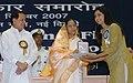 "Pratibha Devisingh Patil presenting the Best Female Playback Singer Award for the year 2005 to Ms. Shreya Ghoshal, in the Hindi Film PAHELI for her evocative rendition of a song ""APNE AANSOO PEENE KE LIYE"".jpg"