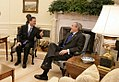 President George W. Bush meets with President Leonel Fernandez of the Dominican Republic in the Oval Office.jpg