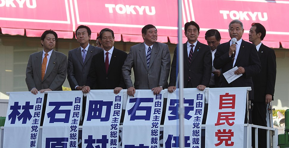 Presidential election speech of the Liberal Democratic Party in Nagano