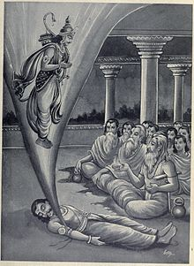 Prithu appears from Vena's corpse.jpg