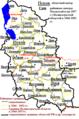 Pskovskaya oblast 1957.png