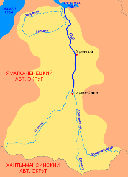 Файл:Pur river.png