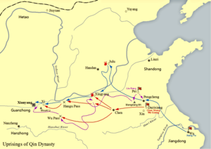 Xiang Yu - Uprisings of Qin Dynasty. Xiang Yu's campaign is shown in blue.