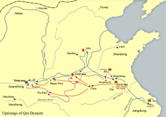 Battle of Julu - Uprisings of Qin Dynasty, including the location of Julu.