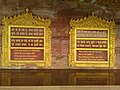 Quotes on Global Vipassana Pagoda's wall 1.jpg
