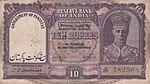 RBI 10 Rupees, King George VI, GoP, obverse.jpg