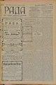 Rada 1908 022.pdf