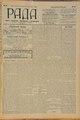 Rada 1908 090.pdf