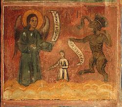 Rage-and-anger-fresco.jpg