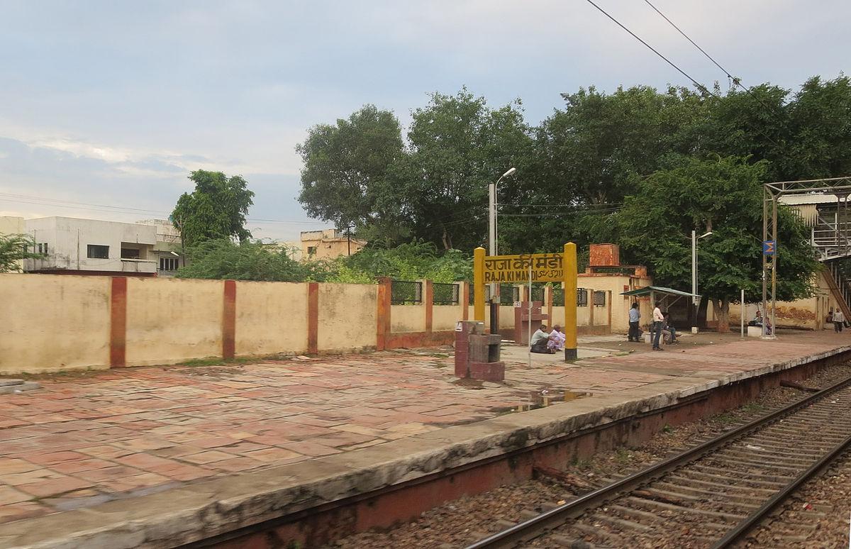 Raja ki Mandi railway station - Wikipedia