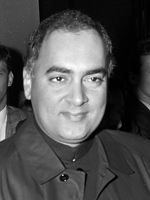 Indian general election, 1984 - Image: Rajiv Gandhi (1987)