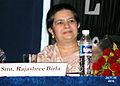 Rajshree Birla Neev 2006.jpg
